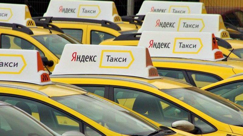 კონკურენციის სააგენტო Yandex ტაქსის საქმიანობას შეისწავლის