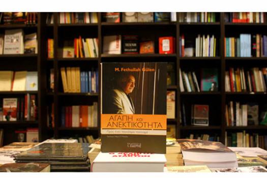 ფეტულა გიულენს 50-მდე წიგნი აქვს თურქულ ენაზე დაწერილი, რომლებიც მრავალ ენაზე ითარგმნა. ფოტო: http://cdn.hizmetnews.com/