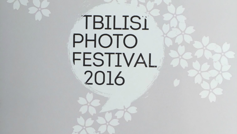 tbilisi photo festival 2016 თბილისის ფოტო ფესტივალი