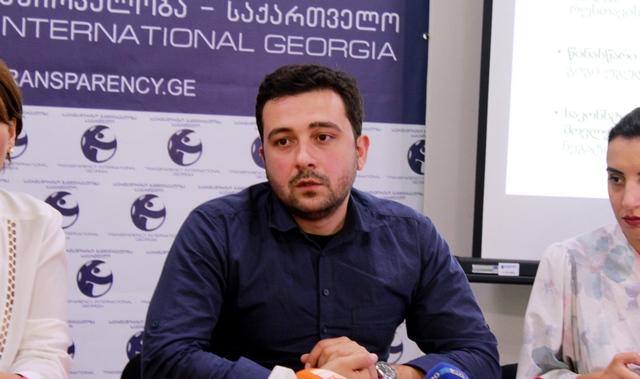 """გია გვილავა, """"საერთაშორისო გამჭვირვალობა - საქართველოს"""" პროგრამების მენეჯერი"""