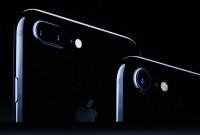 iPhone 7 და iPhone 7 Plus. ფოტო: EPA/MONICA DAVEY