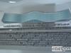 საქართველოს შინაგან საქმეთა სამინისტრო ფოტო: ნეტგაზეთი/მარიამ ბოგვერაძე