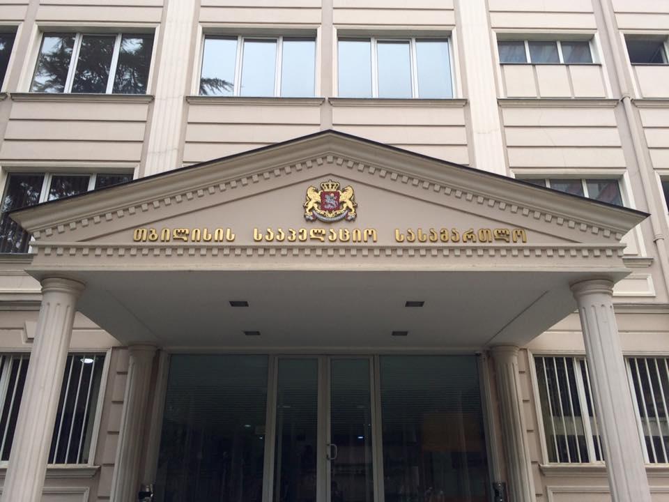 ე.წ. კაბელების საქმის განხილვა სააპელაციო სასამართლოში 3 ნოემბერს განახლდება
