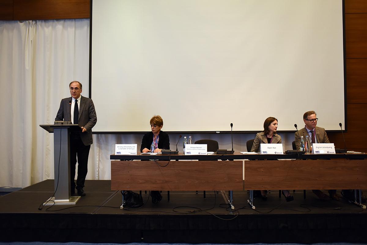 მე-7 საერთაშორისო სატელეკომუნიკაციო შეხვედრა თბილისში. 26.10.16