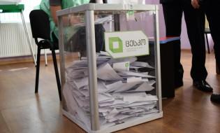 საარჩევნო ყუთი. 2016 წლის 8 ოქტომბრის საპარლამენტო არჩევნები. ფოტო: ნეტგაზეთი/ქეთი მაჭავარიანი