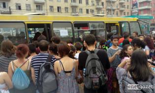 ავტობუსი ტრანსპორტი