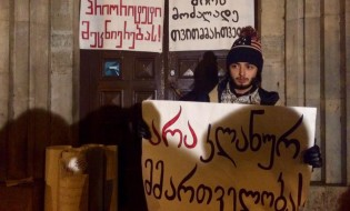 აუდიტორია 115–მა თსუ–ს მე–6 კორპუსი დაიკავა და კარზე პლაკატები გააკრა. ფოტო: გიორგი დიასამიძე. 24.11.2016