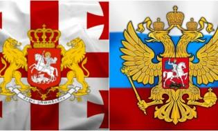 საქართველო და რუსეთი