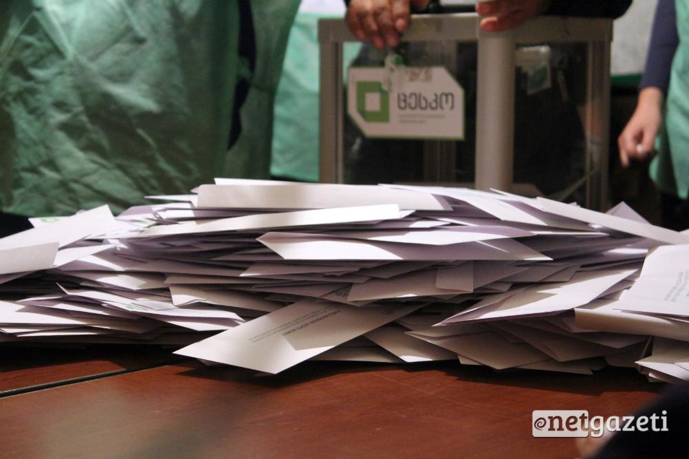 არჩევნები თელავში. 30.10.16 ფოტო: ნეტგაზეთი
