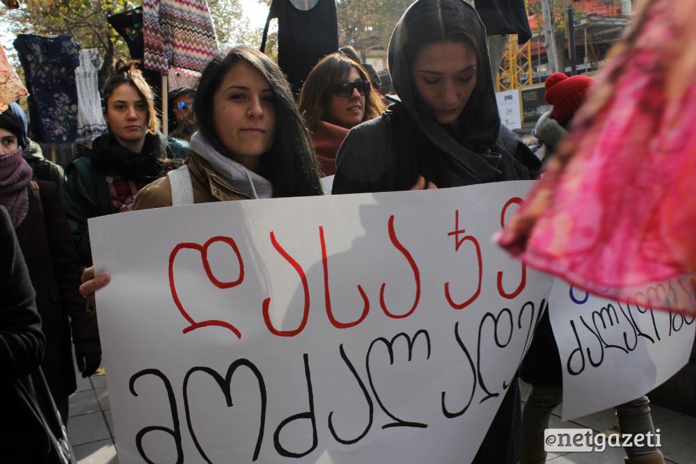 მსვლელობა ქალთა მიმართ ძალადობის წინააღმდეგ თბილისში. 25.11.2016/ ფოტო: გუკი გიუნაშვილი