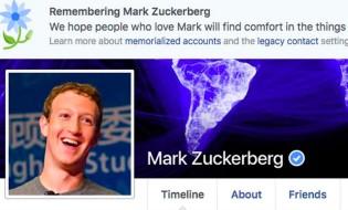 """მარკ ზაკერბერგის ციფრული მემორიალი. """"გარდიანის"""" მანიპულაცია"""