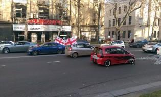 ავტომოყვარულებმა საპროტესტო მსვლელობა მოაწყეს 10.12.16 ფოტო: ნეტგაზეთი ლუკა პერტაია