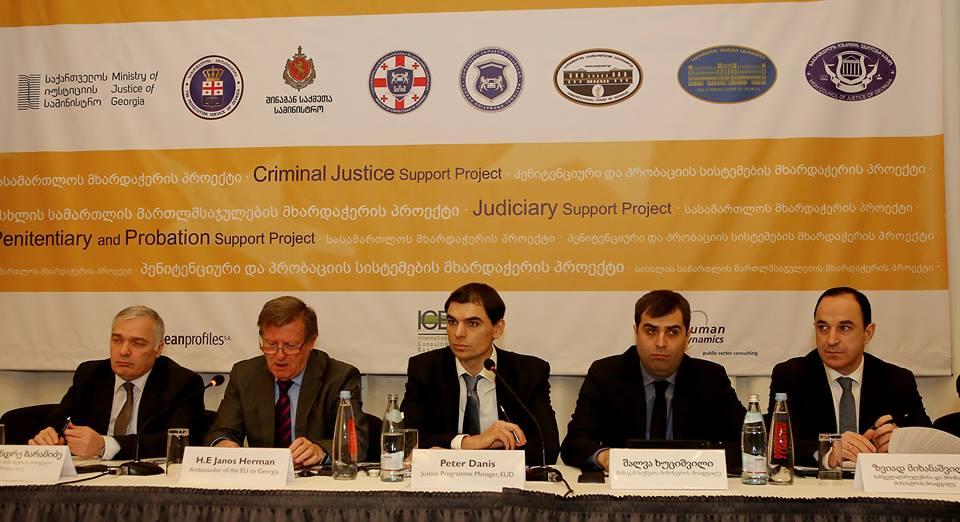 ევროკავშირი საქართველოსთვის – რეფორმების ახალი ტალღა მართლმსაჯულების სისტემაში