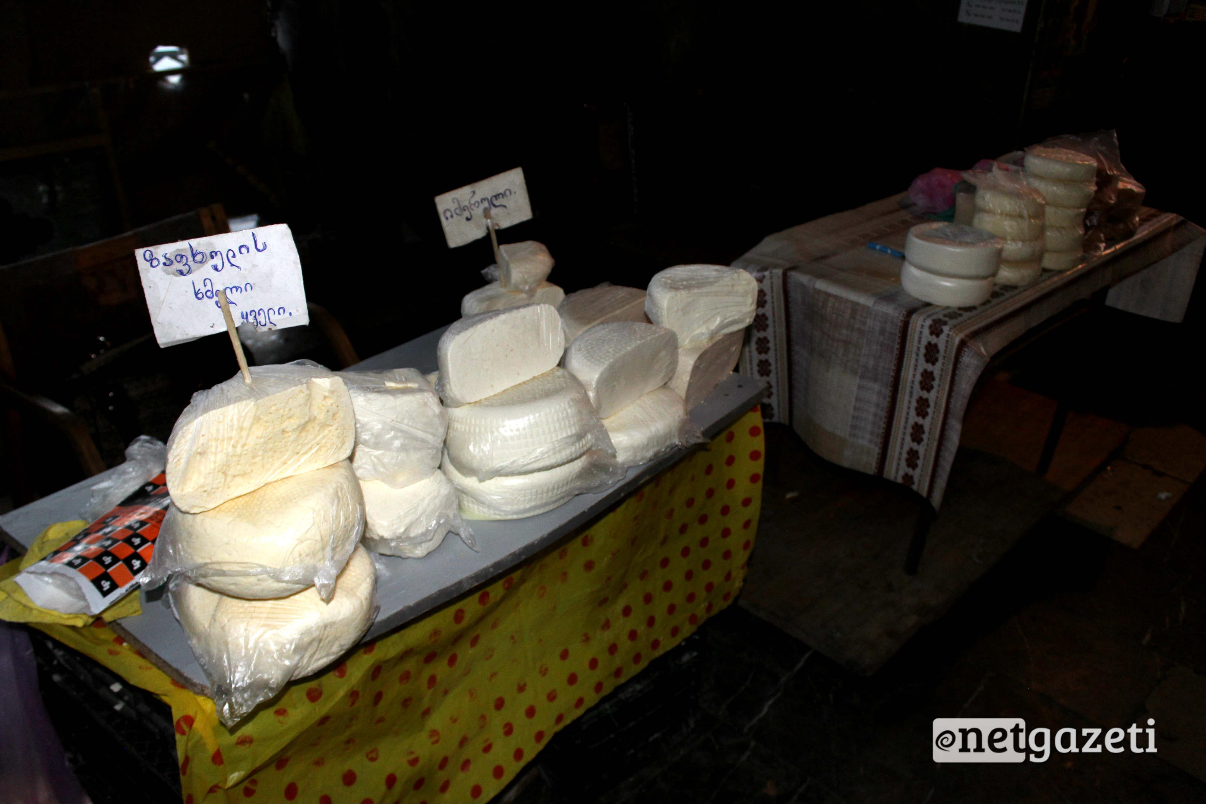 ყველი, ხილი, თბილისის ცენტრალური ბაზარი. ფოტო: გიორგი დიასამიძე/ნეტგაზეთი