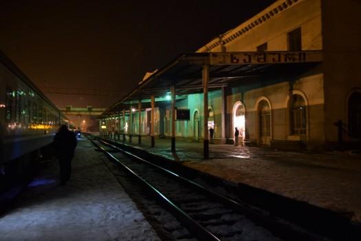 ხაშურის რკინიგზის სადგური. 31.12.2016. ფოტო © ნეტგაზეთი/ლუკა პერტაია