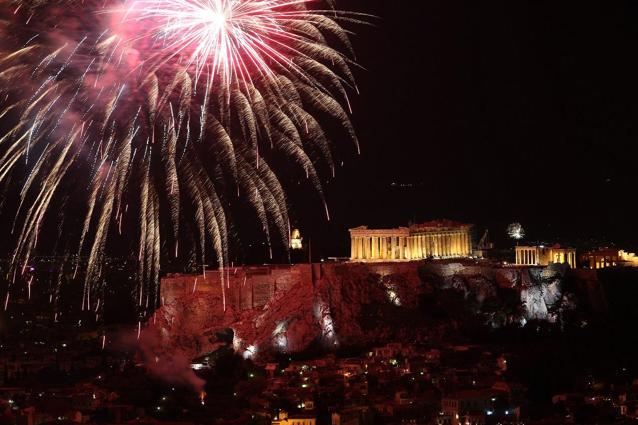 ათენი, საბერძნეთი 01.01.17 ფოტო: EPA/SIMELA PANTZARTZI