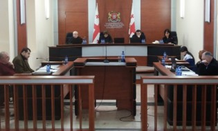 საკონსტიტუციო სასამართლო