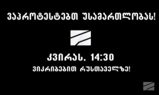 Screen Shot 2017-02-17 at 11.45.42 PM