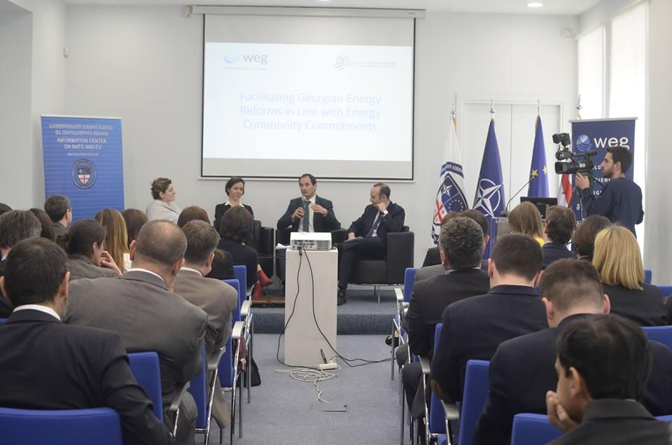 კონფერენცია: ენერგეტიკული რეფორმების ხელშეწყობა საქართველოში – ენერგეტიკული გაერთიანების მოთხოვნების შესაბამისად