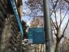 ქალაქი-ბიბლიოთეკა - თიბისი ბანკის ახალი პროექტი; ფოტო: თიბისი ბანკი