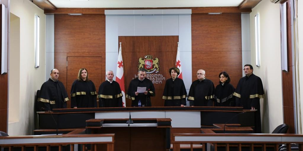 საქართველოს საკონსტიტუციო სასამართლოს განჩინება ბოლნისის რაიონული სასამართლოს N855 წარდგინებაზე. ფოტო: საკონსტიტუციო სასამართლო