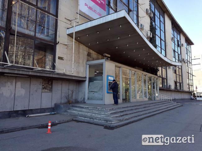 საზოგადოებრივი მაუწყებელი © მიშა მეფარიშვილი/ნეტგაზეთი