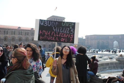 2017 წლის 8 მარტის აქცია სომხეთში - 3-8 მარტს ვსაუბრობთ ქალთა უფლებებზე; photo: Arman Gharibyan