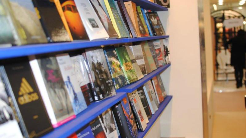 ფოტო: ქართული წიგნის ეროვნული ცენტრი