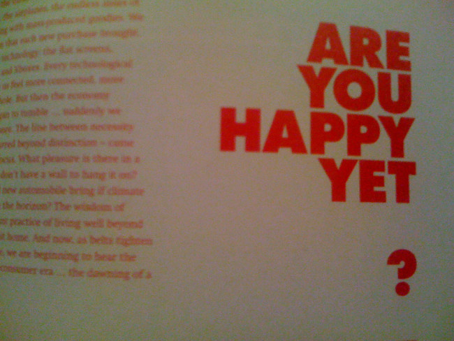 ბედნიერება
