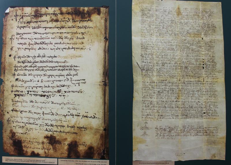 სვინაქსარი, იერუსალიმი, 1156 წ. ხელნაწერის მინაწერებში მოხსენიებული არიან ჯვაროსნები, ტამპლიერთა ორდენის წევრები.