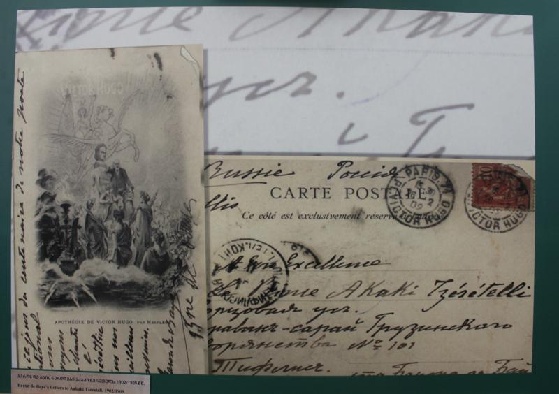 ბარონ დე ბაის წერილები აკაკი წერეთელს. 1902/1909 წწ.