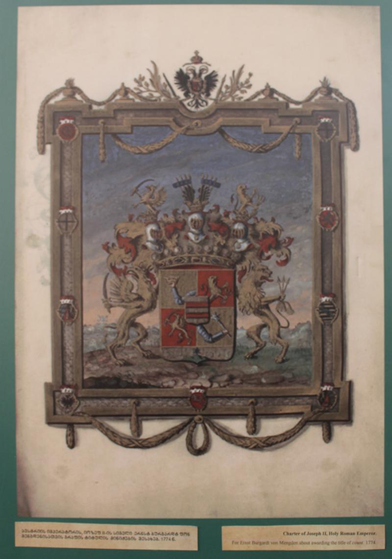 ავსტრიის იმპერატორის, იოზეფ II-ს სიგელი ერნსტ გურგადრტ ფონ მენგდენისათვის გრაფის ტიტულის მინიჭების შესახებ. 1774 წ.