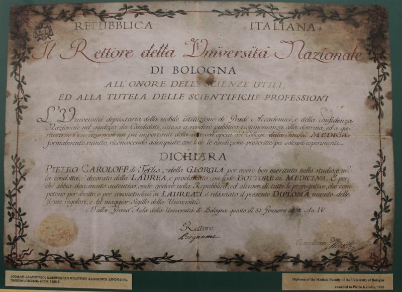 პიეტრო კაროლოვის სამედიცინო დიპლომი გაცემული ბოლონიის უნივერსიტეტის მიერ 1805 წ.