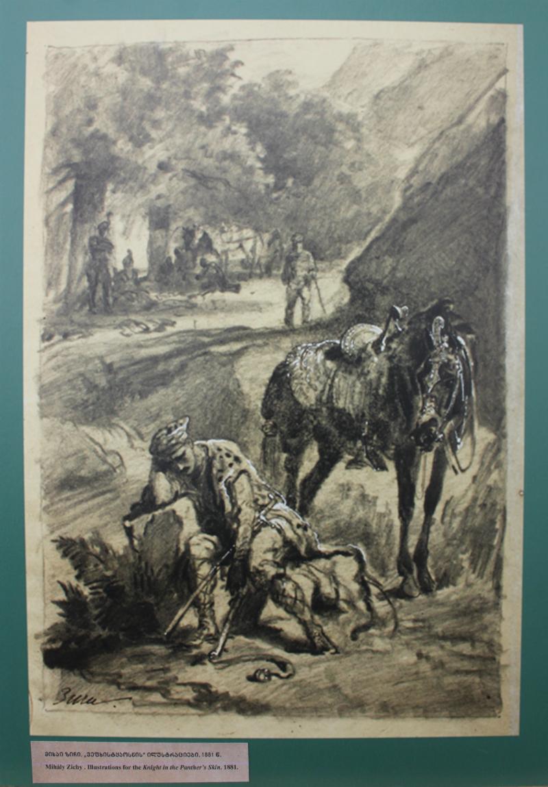 """უნგრელი მხატვრის, მიხაი ზიჩის ილუსტრაციები, """"ვეფხისტყაოსანი"""" - 1881 წ."""