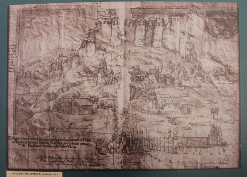 """ქრისტეფორე დე კასტელის ილუსტრაცია """"გორის ციხე"""", XVII ს."""