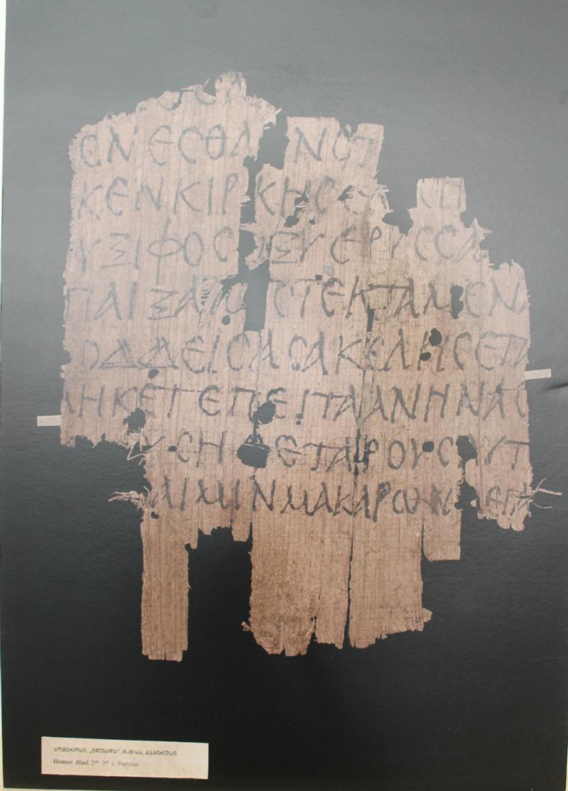 """ჰომეროსის """"ილიადა"""" II-III სს. შესრულებულია პაპირუსზე."""