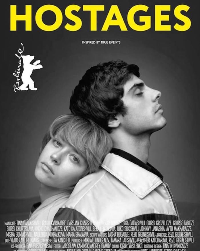 """რეზო გიგინეიშვილის ფილმი """"მძევლები"""". წყარო: IMDB"""