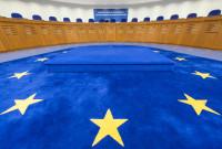 სტრასბურგის ადამიანის უფლებათა ევროპული სასამართლო © EPA/PATRICK SEEGER