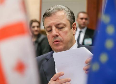 გიორგი კვირიკაშვილი ©  EPA/STEPHANIE LECOCQ