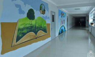 საჯარო სკოლა ქობულეთში ფოტო: განათლებისა და მეცნიერების სამინისტრო