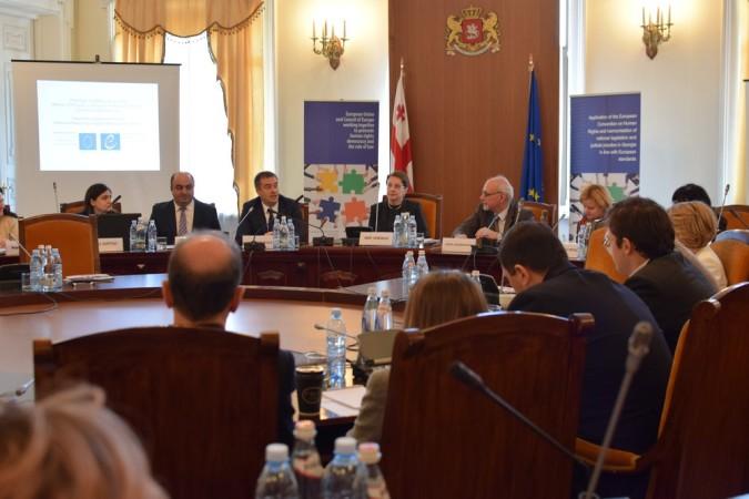 """კვლევის: """"საქართველოს საერთო სასამართლოების მიერ ადამიანის უფლებათა ევროპული კონვენციის გამოყენების სტანდარტები""""  უზენაეს სასამართლოში. ფოტო: ნეტგაზეთი/ქეთი მაჭავარიანი"""