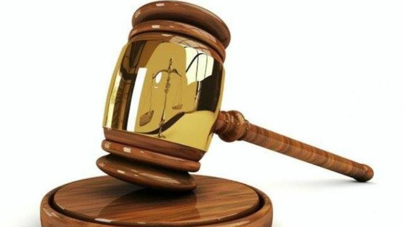 მოსამართლე სასამართლო