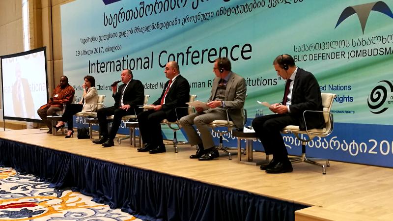 """კონფერენცია """"ადამიანის უფლებათა მრავალმანდატიანიეროვნული ინსტიტუების ევოლუცია და გამოწვევები"""""""