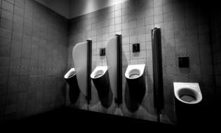 საზოგადოებრივი ტუალეტი credit:  Roberto Taddeo/all creative commons