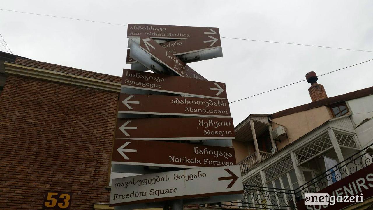 НПО: В Грузии ухудшилась ситуация с защитой свободы вероисповедания