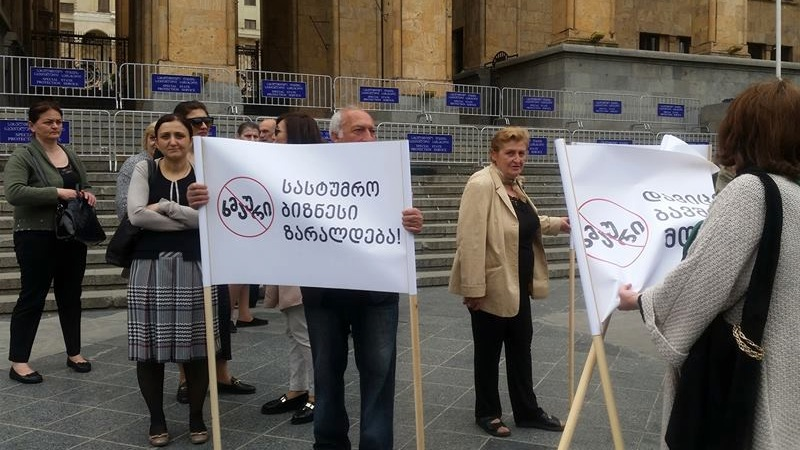 არა ხმაურს! - აქცია პარლამენტთან. 18.05.2017. ფოტო: მარიამ ბოგვერაძე/ნეტგაზეთი