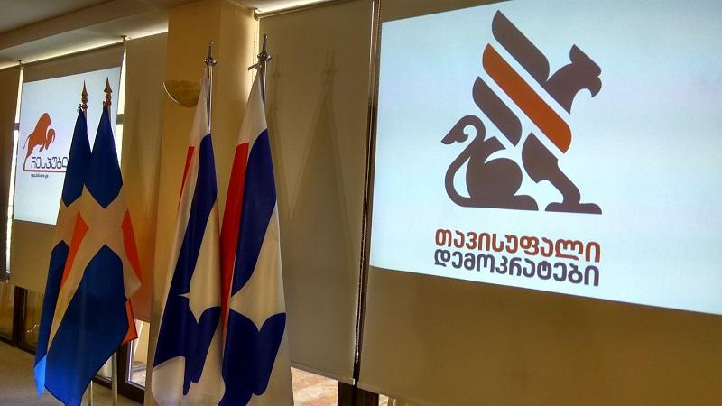 თავისუფალი დემოკრატები და რესპუბლიკელები საარჩევნო ბლოკში გაერთიანდნენ
