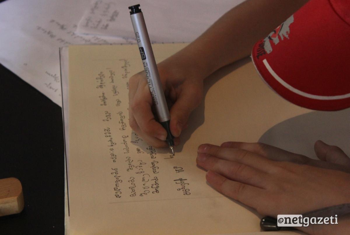 """მსურველებმა დღეს """"ვეფხისტყაოსნიდან"""" სტროფები გადაწერეს 26.05.17 ფოტო: ნეტგაზეთი/გუკი გიუნაშვილი"""