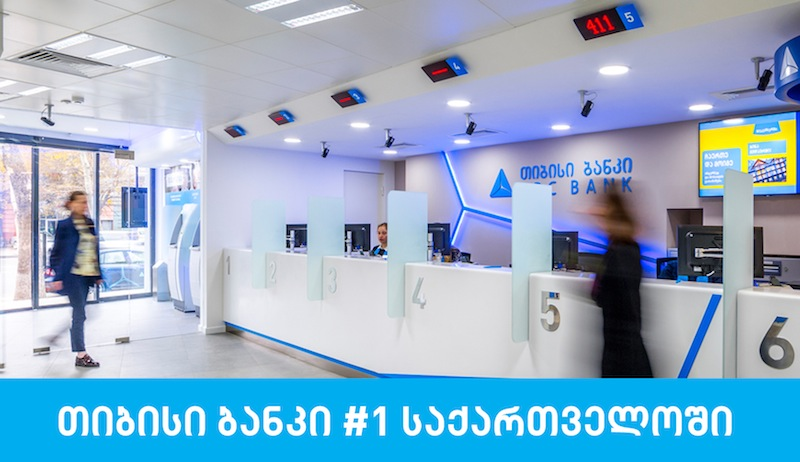 N 1 banki 2