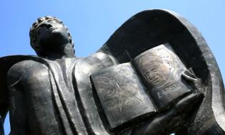 ლევან გოთუას შემოქმედებისადმი მიძღვნილი ძეგლი. ფოტო: თბილისის მერია